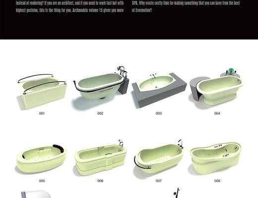 浴缸, 淋浴间, EvermotionArchmodels, EV, Evermotion, Archmodels