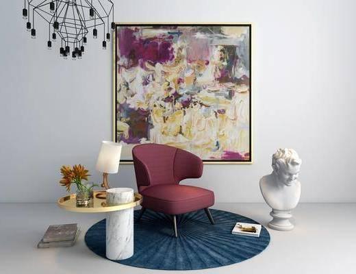 单人沙发, 边几, 人物雕像, 台灯, 吊灯, 装饰画, 挂画, 摆件, 装饰品, 陈设品, 现代