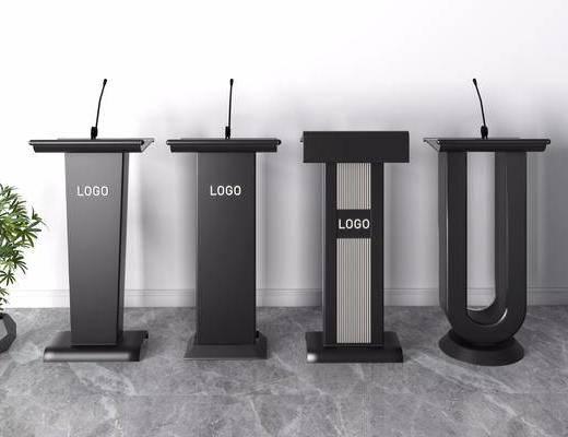 演讲台, 讲台, 设备