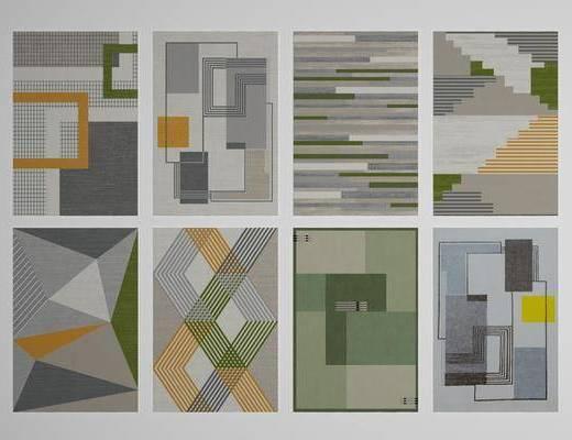 地毯組合, 現代