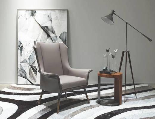 现代单椅, 单椅组合, 落地灯, 挂画组合, 单椅