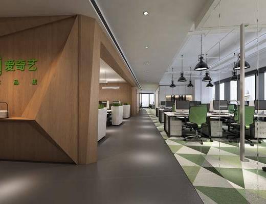 办公大厅, 办公桌, 办公椅, 单人椅, 吊灯组合, 绿植植物, 现代