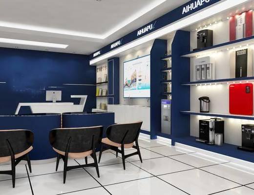 现代展厅, 电器展厅, 沙发茶几, 置物架, 净水器