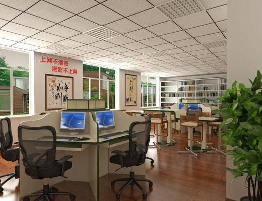 现代, 阅览室, 工装