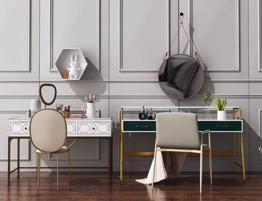 梳妆台, 桌椅组合, 摆件组合, 北欧