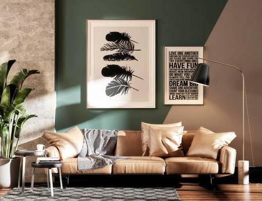 茶几, 装饰画, 落地灯, 盆栽, 沙发组合
