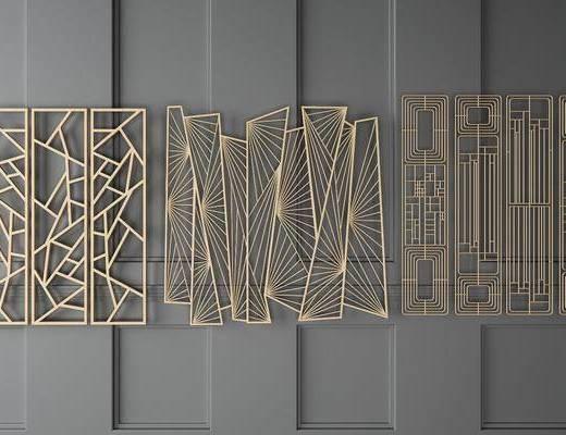 隔断组合, 墙饰, 现代