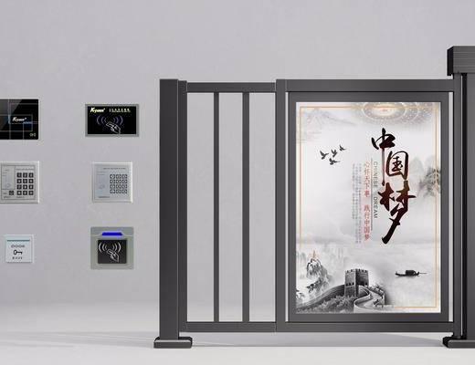 现代门禁系统, 门禁系统, 刷卡系统