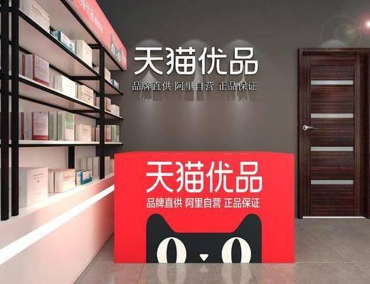 电器专卖店, 天猫店, 家电, 洗衣机, 冰箱, 装饰架, 现代