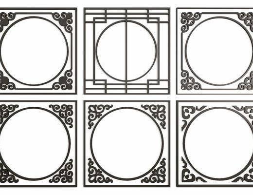 线边框, 花格组合, 角花角线, 新中式