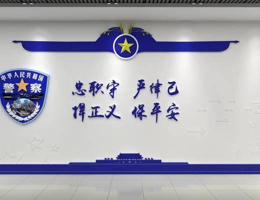 企业文化墙, 公安警局文化墙, 警局展厅