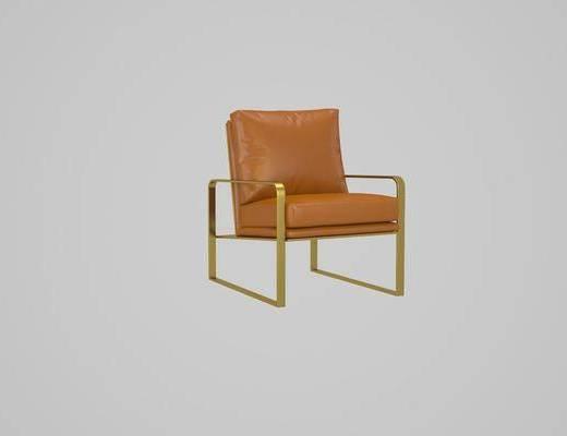 轻奢, 休闲椅, 单椅