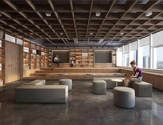 工装, 现代图书馆阅读室