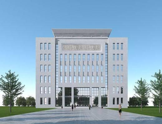 公共建筑, 办公楼