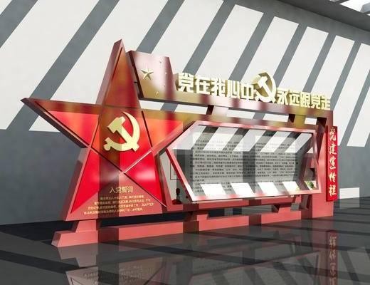 党建宣传栏, 党建雕塑, 党建文化墙