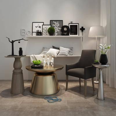 现代茶几, 现代单人椅, 摆件组合, 装饰架, 摆件, 现代, 台灯, 圆几