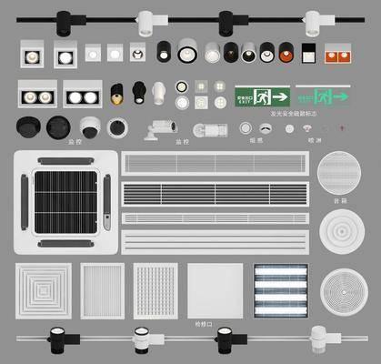 射灯, 筒灯, 空调风口, 检修口, 摄像机, 安全出口, 烟感喷淋, 喇叭组合, 现代