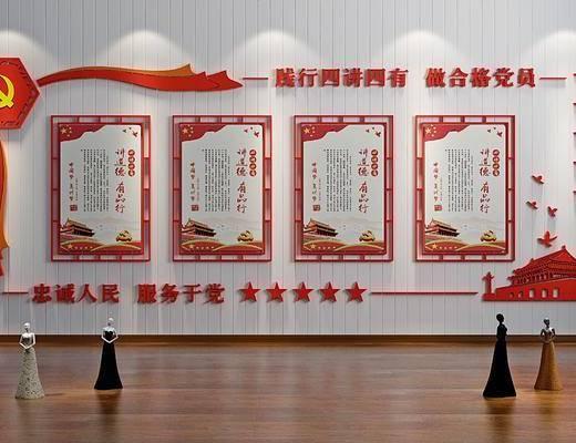 背景墙, 荣誉墙, 文化墙
