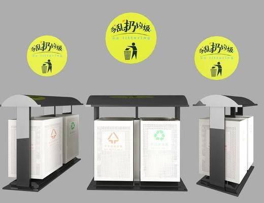 公共垃圾桶, 公共設施, 現代