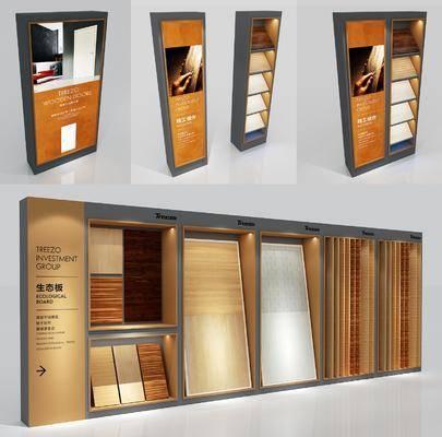 展示柜, 现代展示柜, 产品展示柜