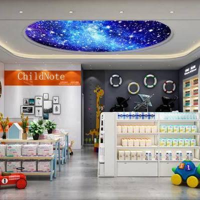 母婴店, 现代, 玩具, 商品架, 书包, 植物