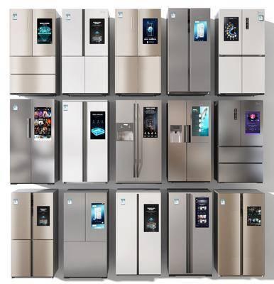 现代家电冰箱