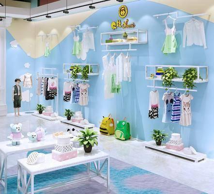 现代童装店, 轻奢童装店