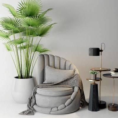 单人沙发, 北欧单人沙发组合, 圆几, 植物盆栽