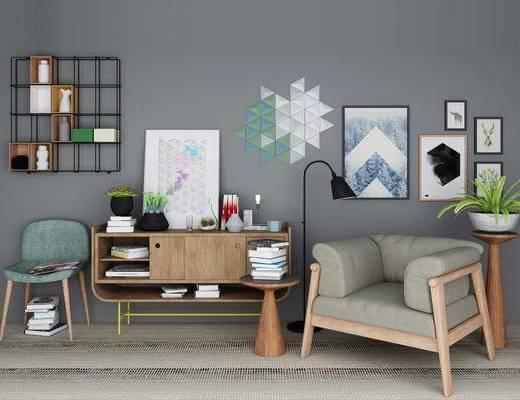 边柜, 装饰柜, 单人沙发, 盆栽, 装饰画, 挂画, 照片墙, 单人椅, 落地灯, 边几, 装饰架, 休闲沙发, 北欧