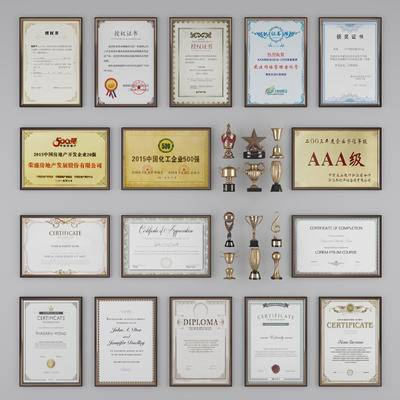 奖状, 奖杯, 证书, 摆件