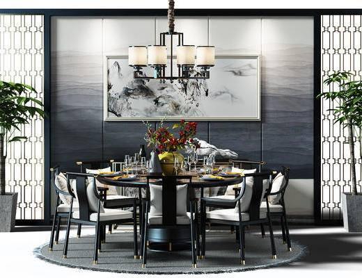 餐桌椅组合, 桌椅, 餐桌, 桌椅组合, 盆景, 植物, 餐厅背景墙, 背景墙, 吊灯, 地毯, 新中式, 中式, 桌子, 椅子