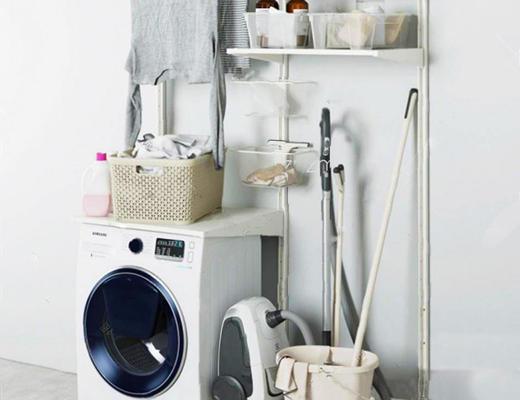 北欧简约, 洗衣机, 置物架, 组合, 衣服