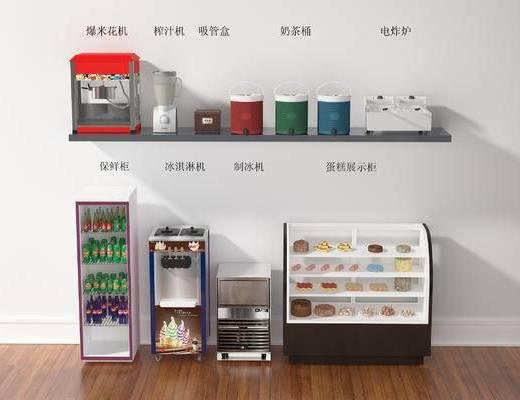 厨房器具, 保鲜柜, 冰箱, 榨汁机, 吸管盒, 电炸炉