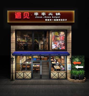 火锅店, 门面门头, 餐桌, 餐椅, 单人椅, 盆栽, 卡座, 吊灯, 摆件, 装饰品, 陈设品, 中式