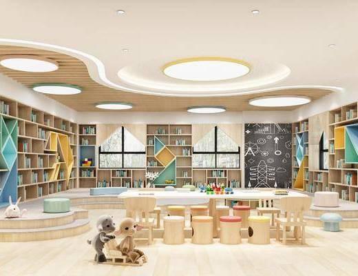 幼儿园, 阅读室, 工装