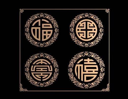 圆形花纹, 雕花, 镂花, 花角线, 中式, 双十一