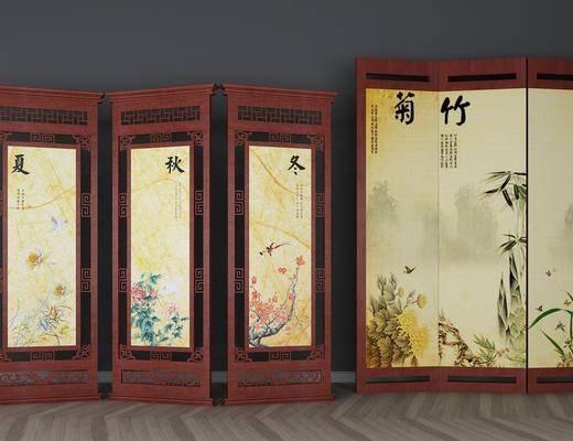 新中式, 屏风