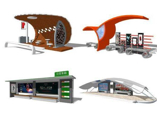 汽车站, 汽车, 交通工具