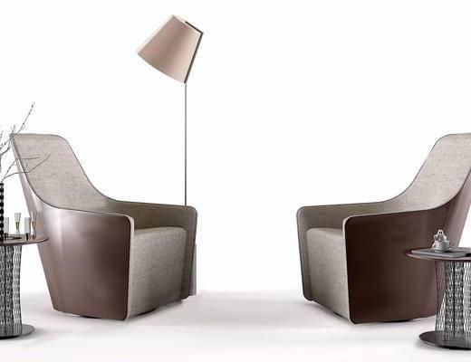 单人沙发, 休闲椅, 落地灯, 边几, 摆件组合