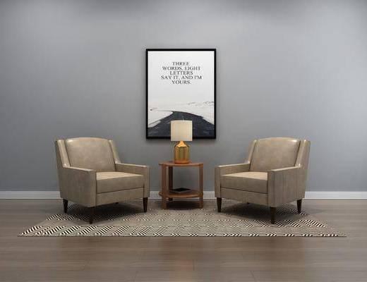 单人沙发, 圆几, 现代单人沙发