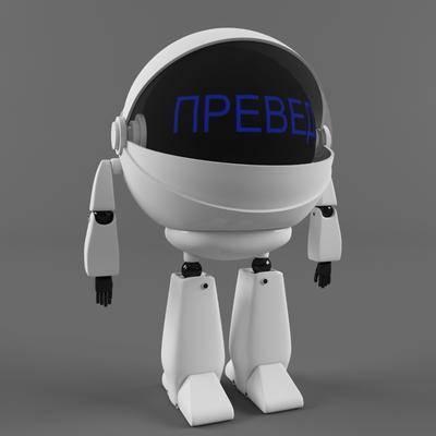 现代, 简约, 机器人, 单体