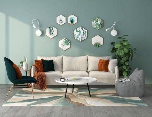 北欧沙发, 沙发组合, 多人沙发