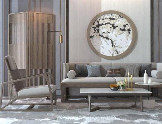 沙发组合, 多人沙发, 茶几, 单人沙发, 隔断屏风, 圆框画, 落地灯, 花瓶花卉, 背景墙, 新中式
