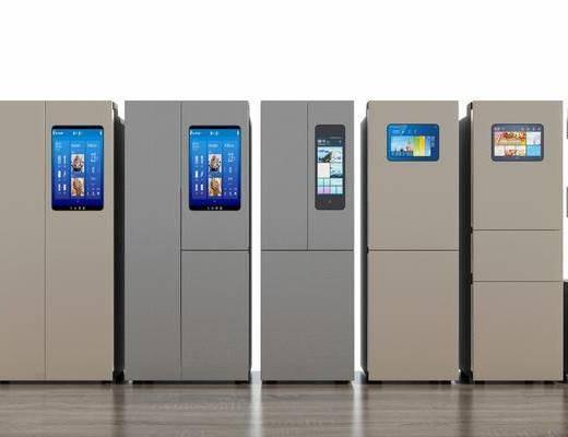 智能冰箱, 冰箱组合, 现代