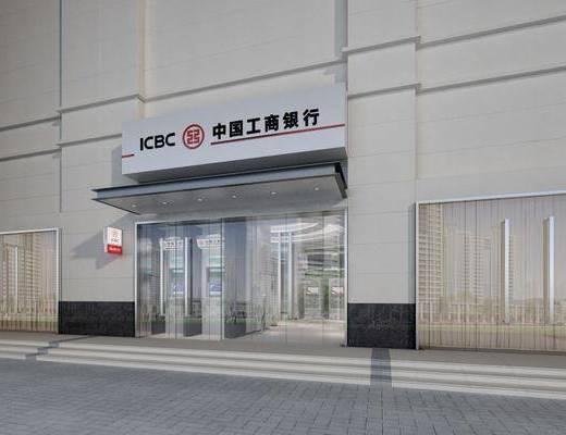 现代银行, 大堂, 大厅