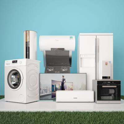 现代, 电器, 洗衣机