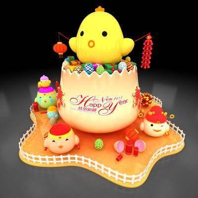 中庭美陈DP点, 鸡蛋, 玩具