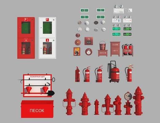 消防栓, 灭火器, 消防箱, 报警器, 现代