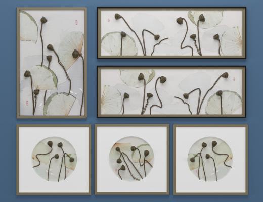 现代新中式莲蓬荷叶立体画画框, 壁画, 挂画, 装饰画