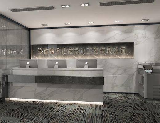 辦公區, 前臺接待, 沙發組合, 辦公桌椅組合, 現代